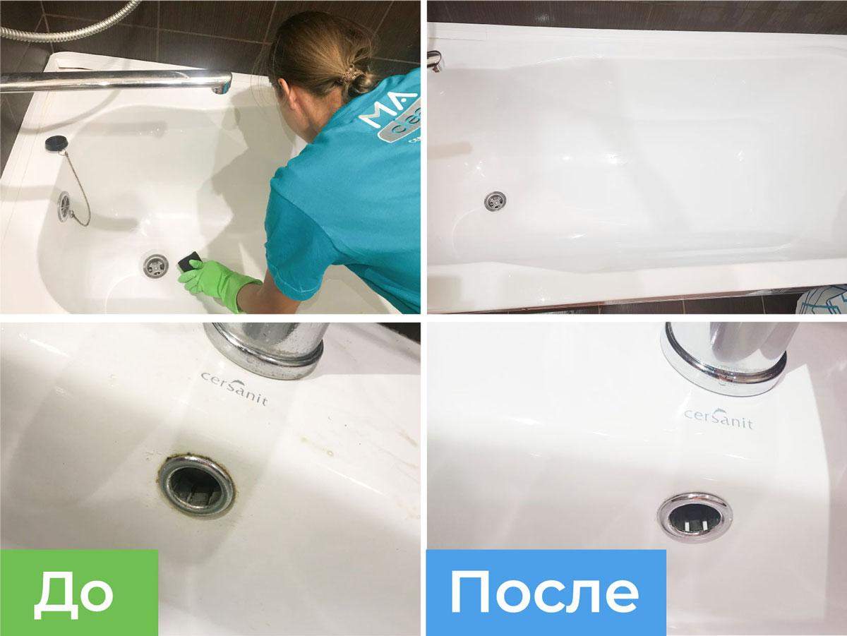 Клининг ванной комнаты до и после