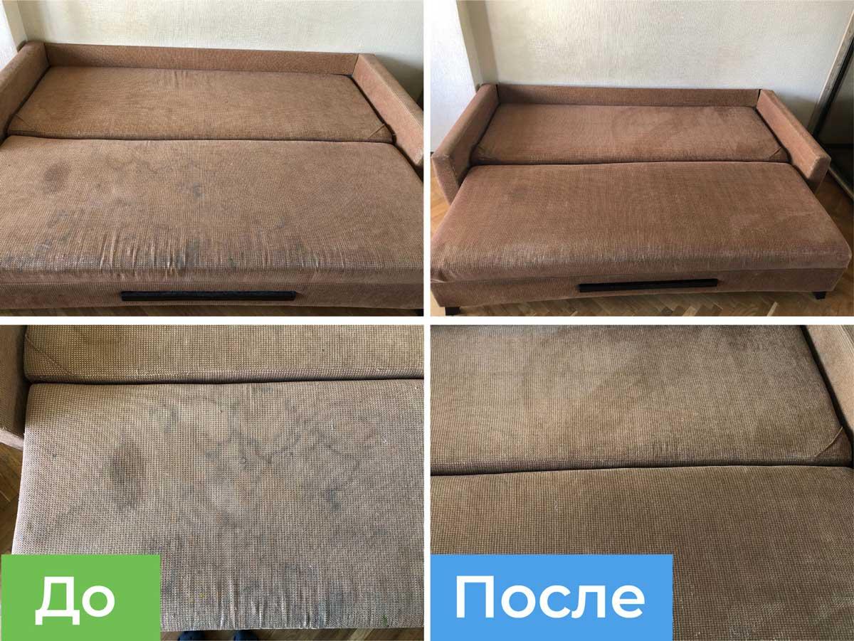 Химчистка диванов до и после