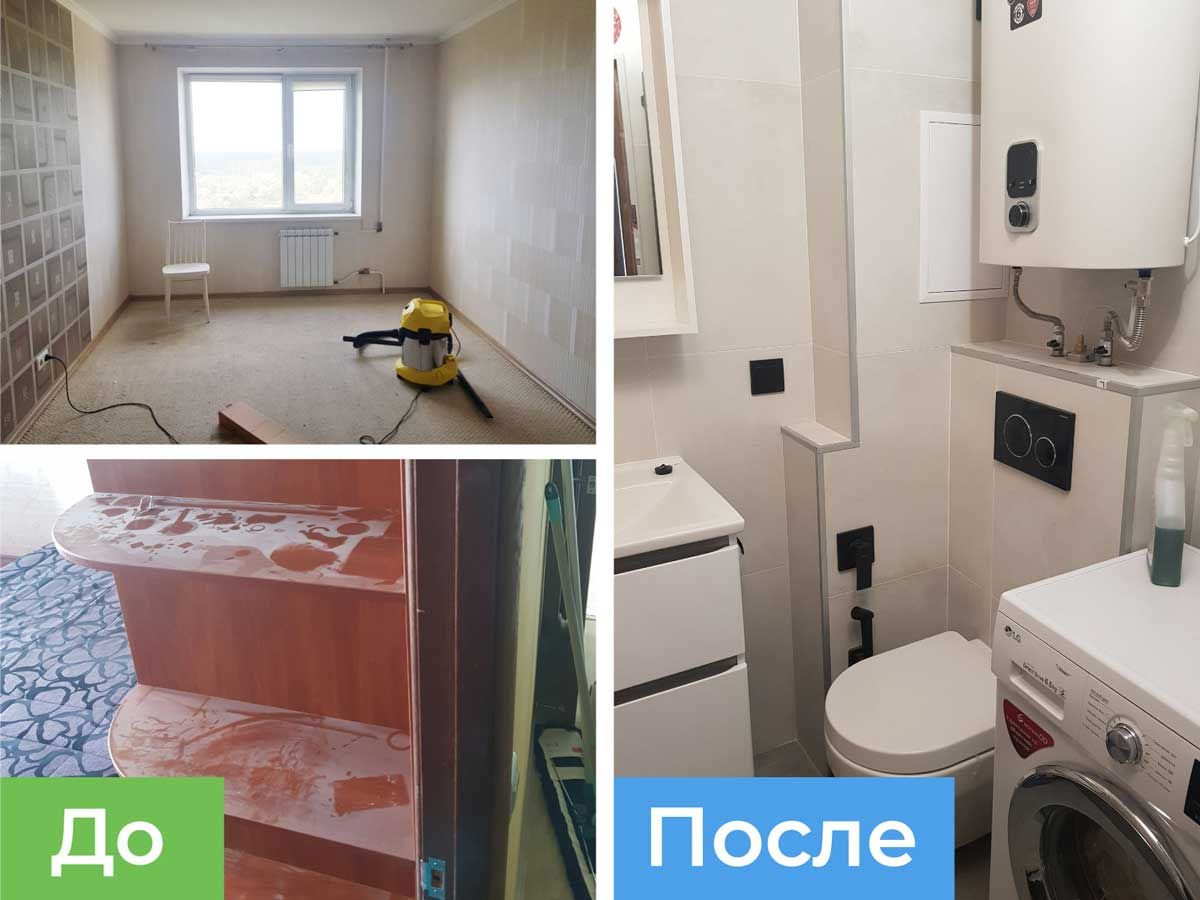 клининг квартиры киев фото до и после