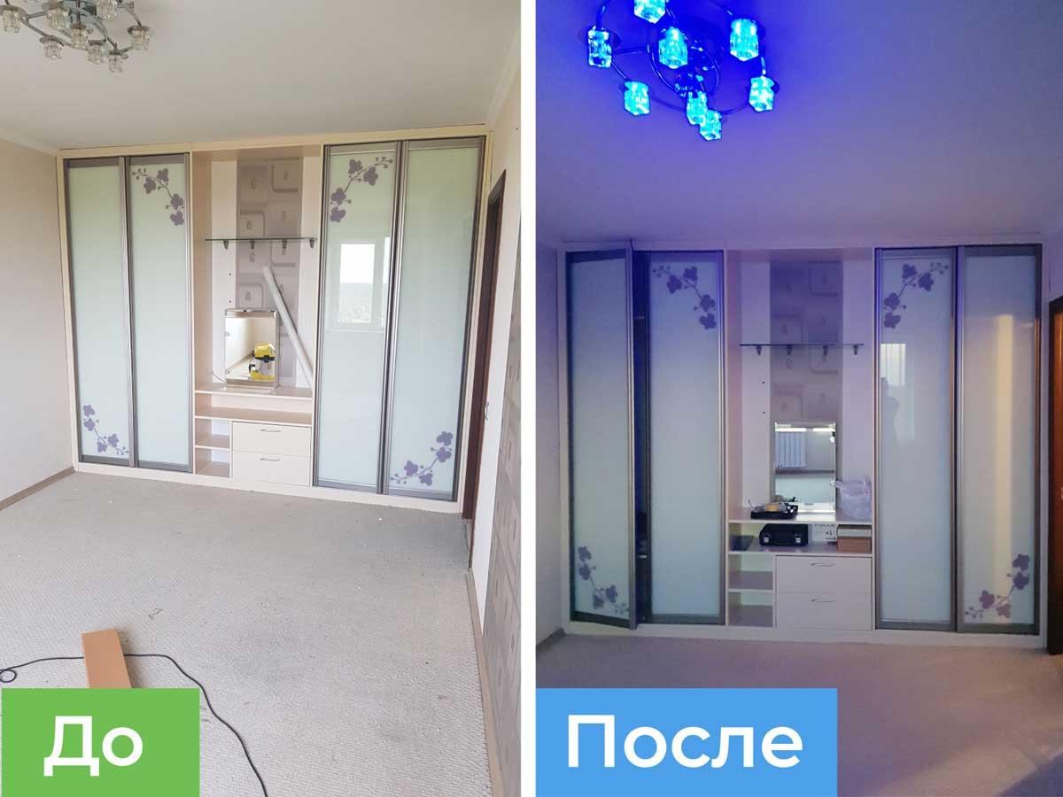 Уборка комнаты до и после
