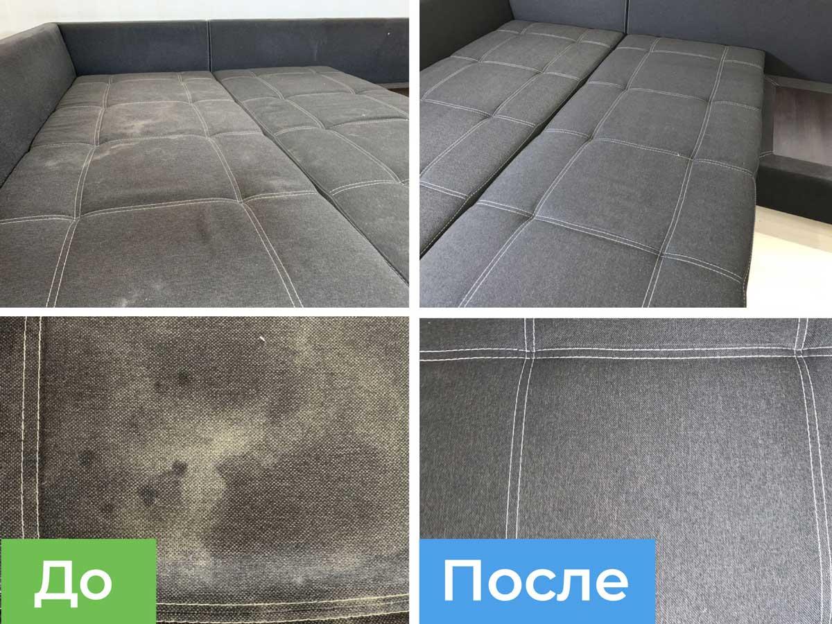 чистка диванов на дому до и после